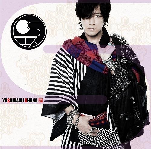 椎名慶治 2ndフル・アルバム『S』ジャケット Listen Japan