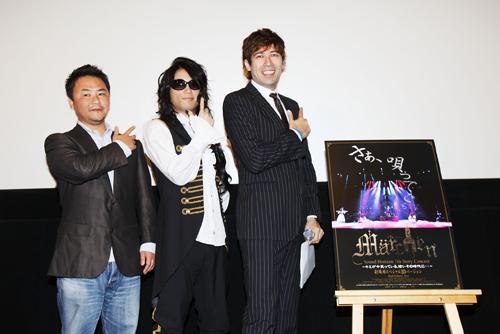 Revoコメントも! Sound Horizon 7th Story Concertが3D上映中!