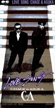 オリジナルCHAGE and ASKA「love song」ジャケット Listen Japan