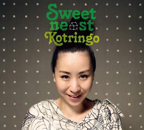 初のセルフ・プロデュースによる2ndアルバム『Sweet Nest』 Listen Japan