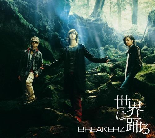 「世界は踊る」通常盤ジャケット Listen Japan
