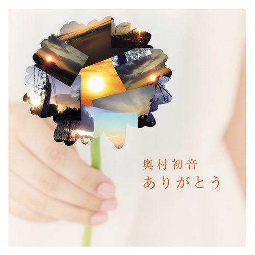 奥村初音1stアルバム『ありがとう』(CD)ジャケット写真 Listen Japan