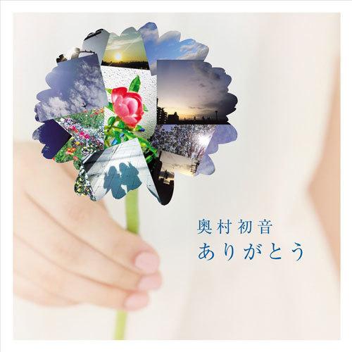 奥村初音1stアルバム『ありがとう』(CD+DVD)ジャケット写真 Listen Japan