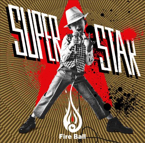 全てのフィールドで戦う人々に送る熱いメッセージ・チューン「SUPERSTAR」 Listen Japan