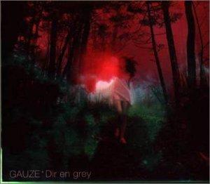 アルバム『GAUZE』【初回生産限定盤】