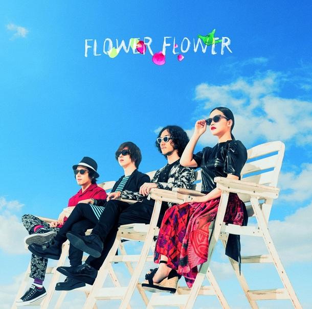 シングル「マネキン」【初回生産限定盤】(2CD)