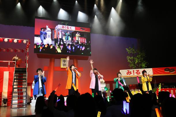 【M!LK】 『オフィシャルファンクラブ『PREMIUM MILK』発足記念ファンミーティング「第2回 牛乳スーパー会議 in 中野ファンプラザ」』 2017年7月14日 at 中野サンプラザ