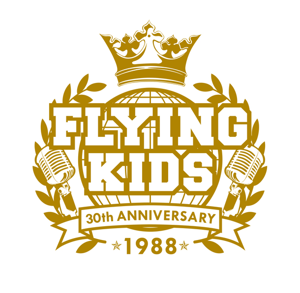 FLYING KIDS結成30周年ロゴ