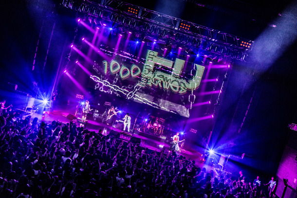 【vistlip】