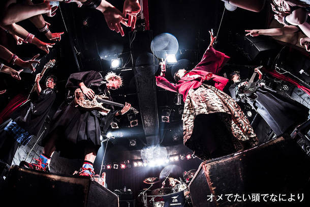 photo by 竹内光司