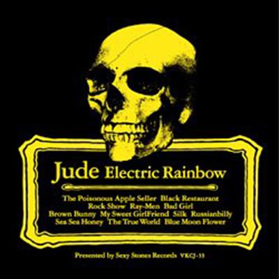 「冷麺」収録アルバム『Electric Rainbow』/JUDE
