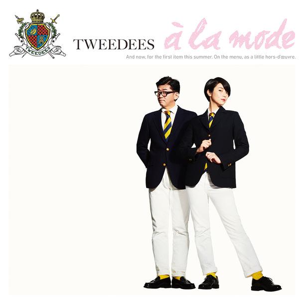 アルバム『à la mode』