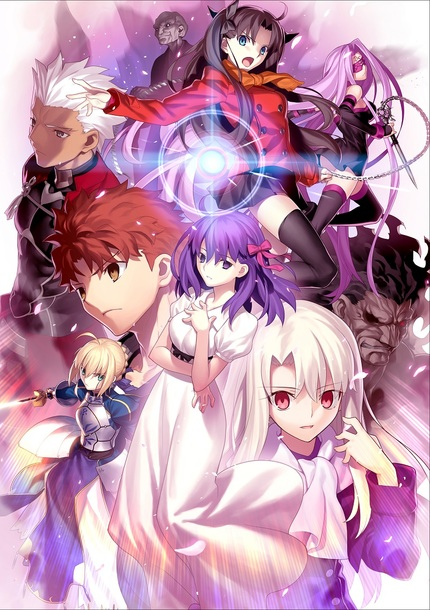 劇場版『「Fate/stay night [Heaven's Feel]」Ⅰ.presage flower』