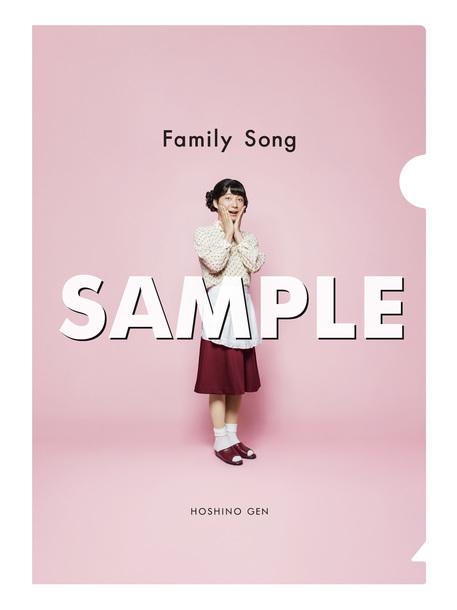 シングル「Family Song」オリジナルクリアファイルAtype