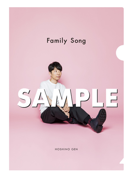 シングル「Family Song」オリジナルクリアファイルBtype