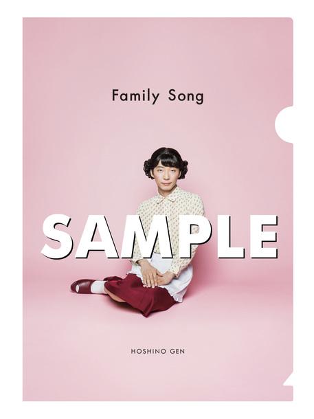 シングル「Family Song」オリジナルクリアファイルCtype