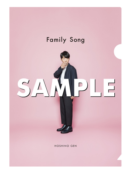 シングル「Family Song」オリジナルクリアファイルDtype