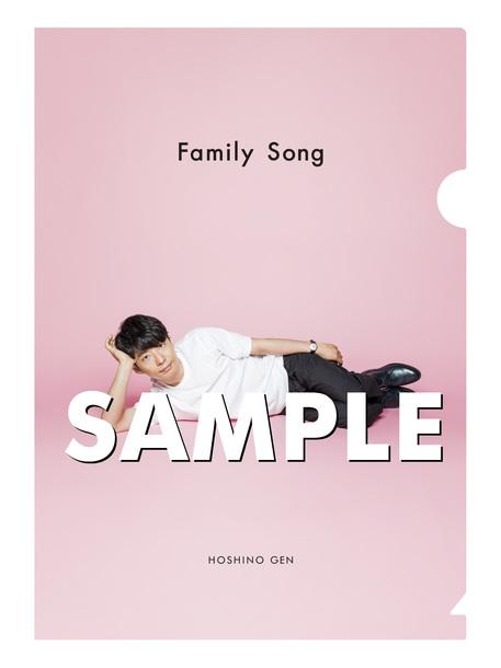 シングル「Family Song」オリジナルクリアファイルEtype