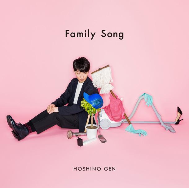 シングル「Family Song」【通常盤】