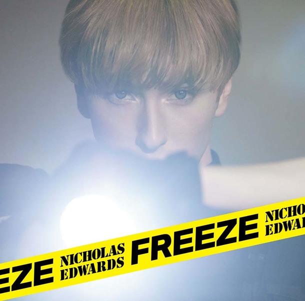 シングル「Freeze」【通常盤B】