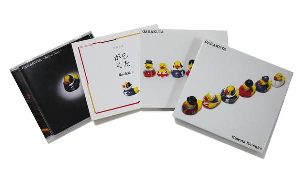アルバム『がらくた』初回生産限定盤展開写真