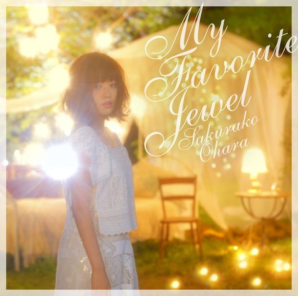 シングル「マイ フェイバリット ジュエル」【初回限定盤A】(CD+DVD)