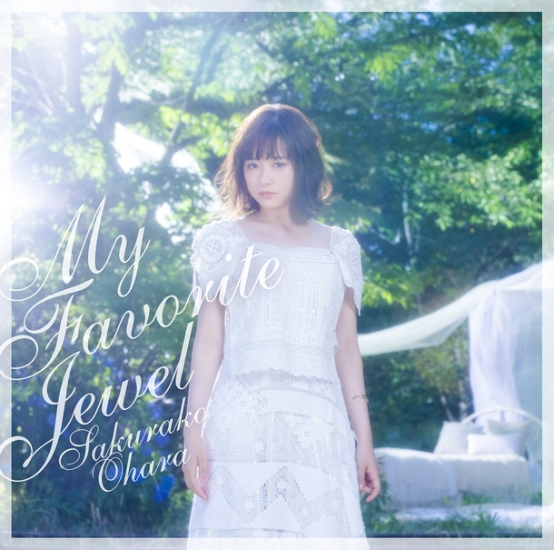 シングル「マイ フェイバリット ジュエル」【初回限定盤B】(CD+DVD)