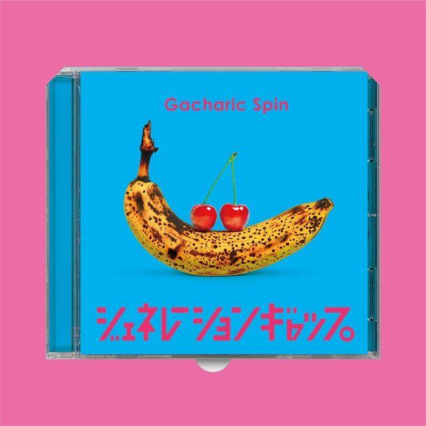 シングル「ジェネレーションギャップ」【初回限定盤Type-A】