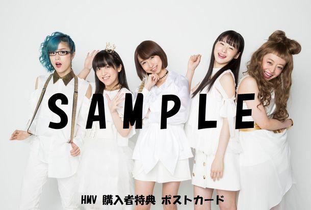 「ジェネレーションギャップ」オリジナル特典ポストカード(HMV用)