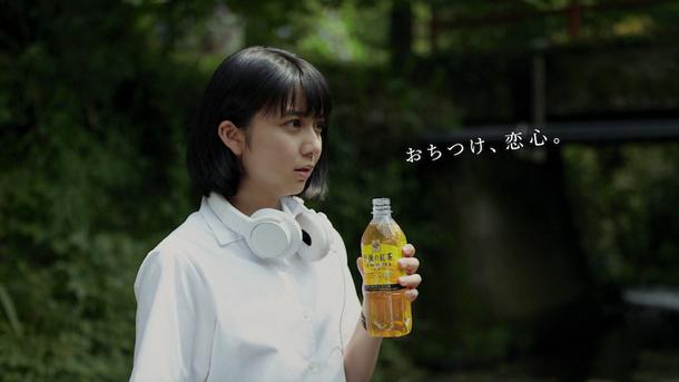 「キリン 午後の紅茶」 新ブランドTVCM「おちつけ、恋心。」篇