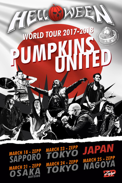 『PUMPKINS UNITED WORLD TOUR 2018 in JAPAN』