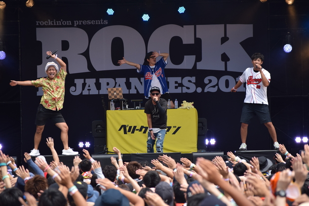 8月11日@ROCK IN JAPAN FES