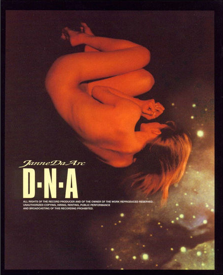 『D・N・A』('00)/Janne Da Arc