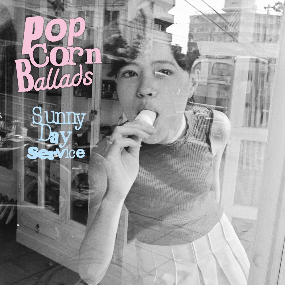 「Tシャツ」収録アルバム『Popcorn Ballads』/サニーデイ・サービス