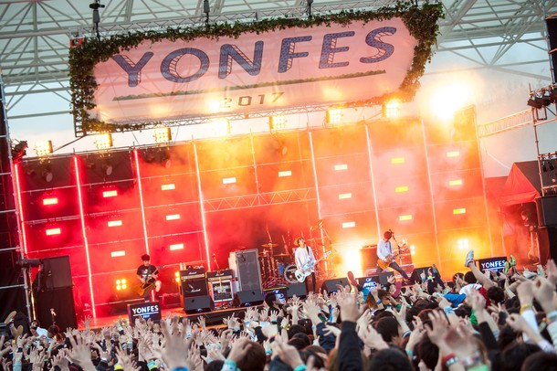 『YON FES 2017』 2017年4月1日&2日@モリコロパーク(愛・地球博記念公園) 撮影:ヤオタケシ