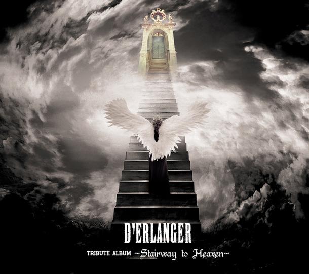 アルバム『D'ERLANGER TRIBUTE ALBUM ~Stairway to Heaven~』 ※初回プレス三方背BOXジャケット写真