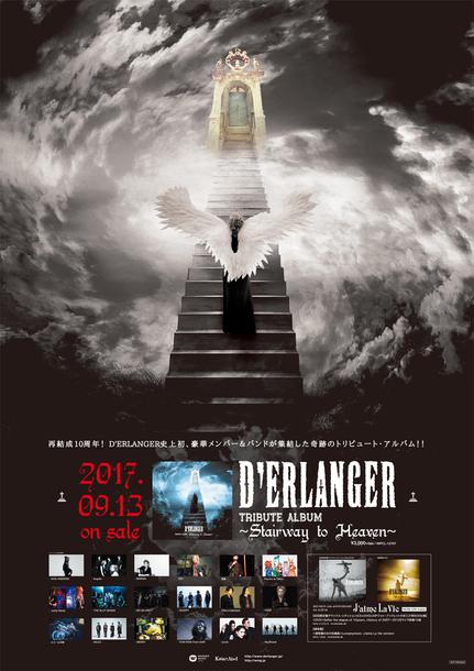 アルバム『D'ERLANGER TRIBUTE ALBUM ~Stairway to Heaven~』ポスター