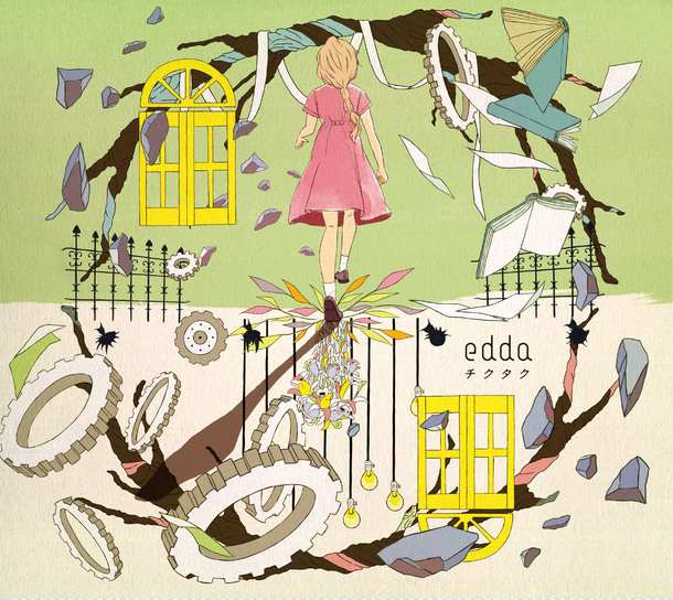 シングル『チクタク』【初回限定盤】(CD+DVD)