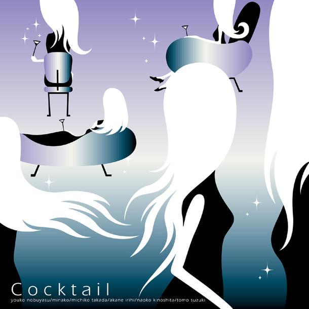アルバム『Cocktail』