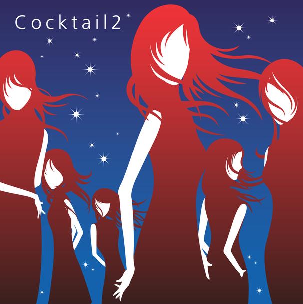 アルバム『Cocktail2』