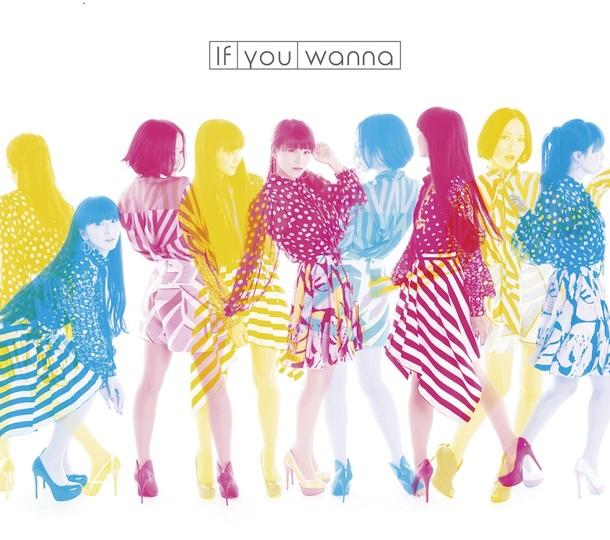 シングル「If you wanna」【完全生産限定盤】(DVD付)
