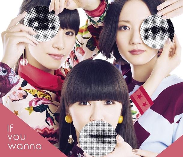 シングル「If you wanna」【初回限定盤】(DVD付)