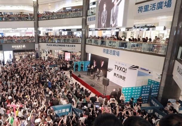 8月22日@香港・プラザハリウッドショッピングセンター