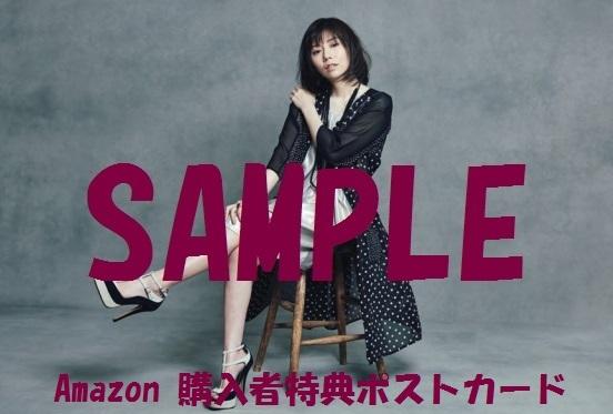 【Amazon.co.jp限定】ポストカード