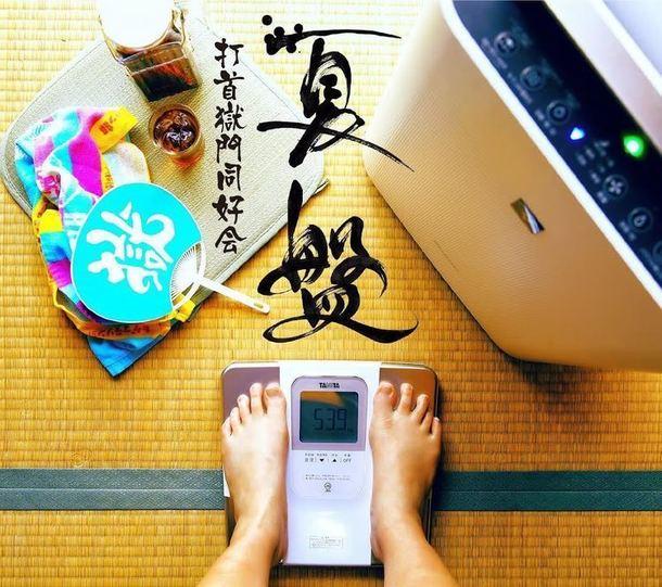 「糖質改善ダイエットやってみた」収録アルバム『夏盤』/打首獄門同好会
