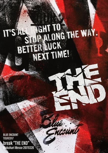 "DVD『TOUR2017 break""THE END""Makuhari Messe 20170320』"