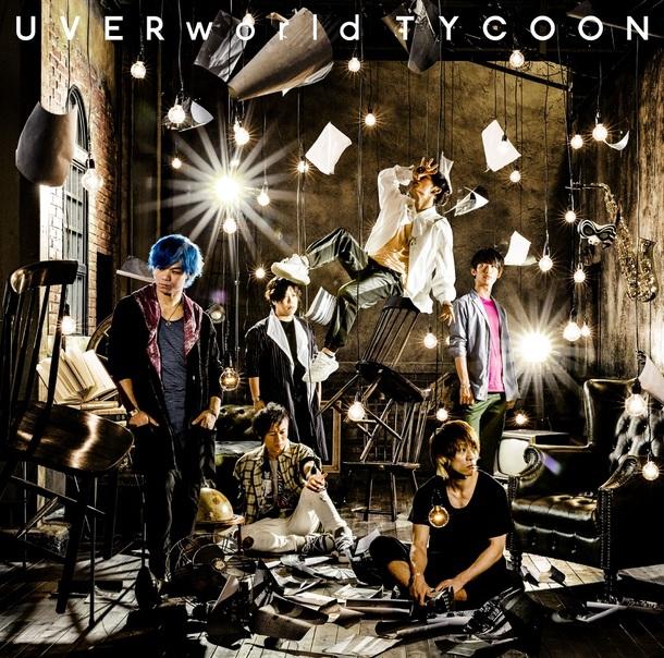 アルバム『TYCOON』【通常盤】(CD)