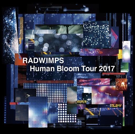 radwimps ライブ 音源