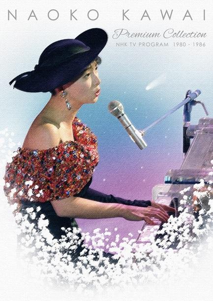 DVD『河合奈保子 プレミアムコレクション ~NHK紅白歌合戦&レッツゴーヤング etc.~』 コピーライト表記 (C)2017 NHK
