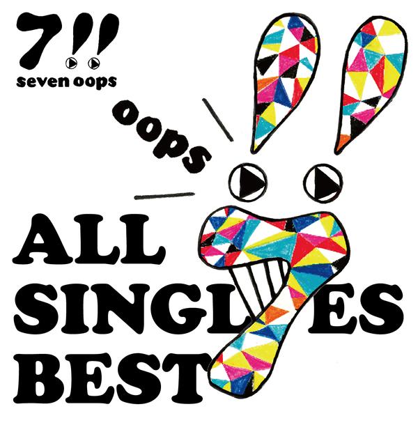 アルバム『ALL SINGLES BEST』【通常盤】